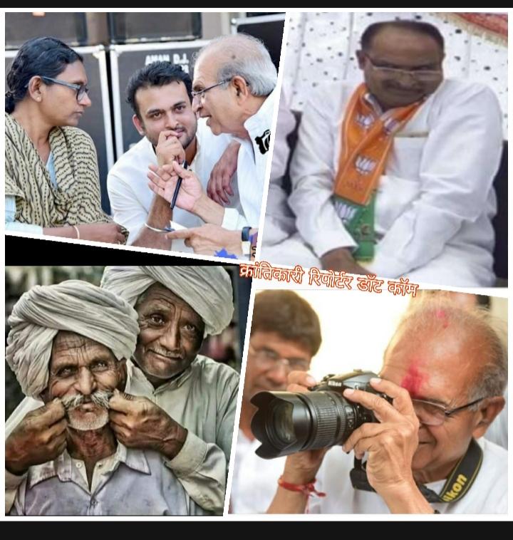 #ये चुनाव यशपाल बनाम नरेंद्र नाहटा प्लस सौमिल नाहटा हो गया है... और #सौमिल अब मंदसौर विधानसभा को बहुत भाता है...!
