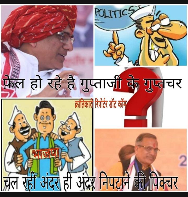 #भाजपा सांसद गुप्ता को कुछ लोगों ने #कुँए का मेढ़क बना दिया! तभी तो कुँए से बड़ा कोई #सागर नही ये बता दिया..?