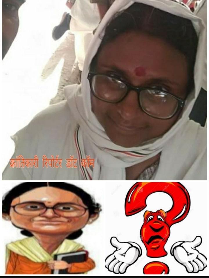 #कांग्रेस प्रत्याशी मीनाक्षी नटराजन की #मीडिया से नाराजनगी आज की नही है...?