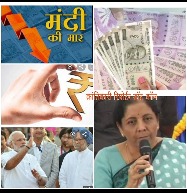 #मुझे GDP या मंदी से क्या #फर्क पड़ता है... #मैं देश का आम आदमी हूँ, मुझे तो #मजदूरी करके ही पेट भरना है...!