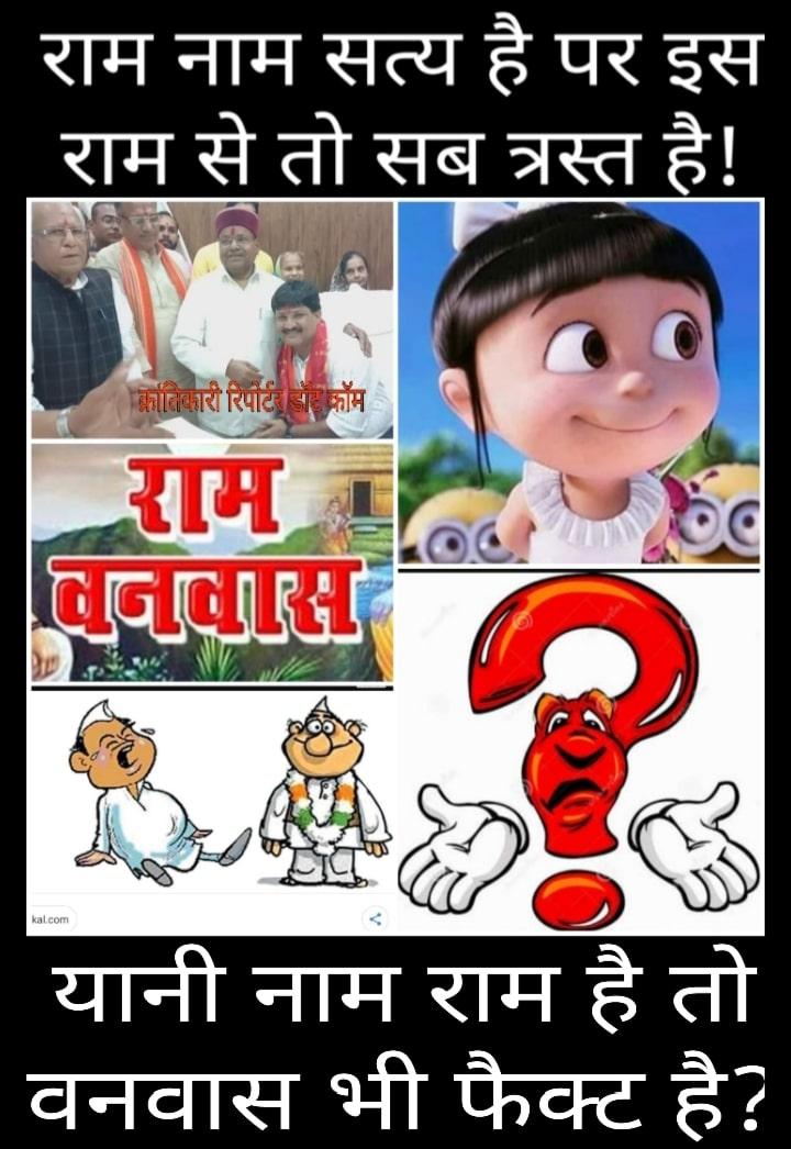 #भाजपा के राम ने किया नपाध्यक्ष का पदभार ग्रहण... #कुर्सी पर बैठने से पहले ही दिखाए अपने तेवर...?
