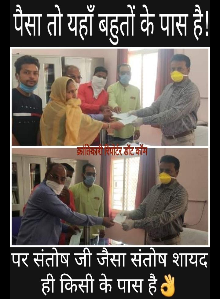 #बहुत बहुत साधुवाद संतोष जैन हरण जावरा वाले साहब... आपने दिया #PM राहत कोष में 1 लाख का दान...