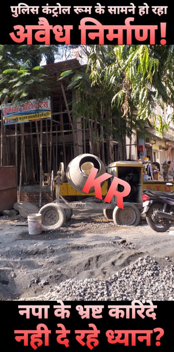 #अवैध काम और अवैध निर्माण... बन गये #कोटवानी नपा परिषद की पहचान...!