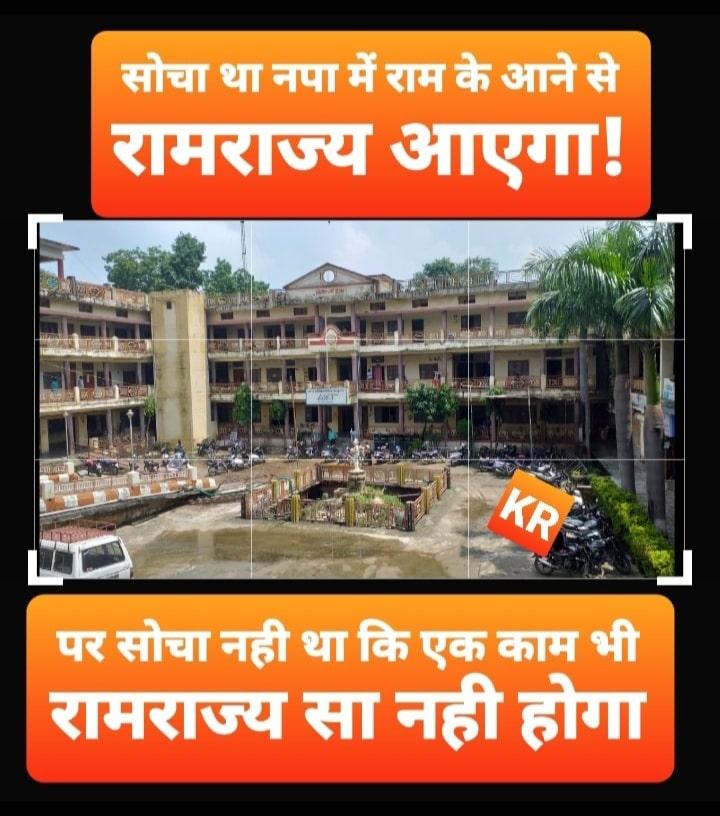 #डिवाईडर को ले कर भाजपा डिवाइड हो गई... और कांग्रेस शायद कमीशन ले कर चुप हो गई...!