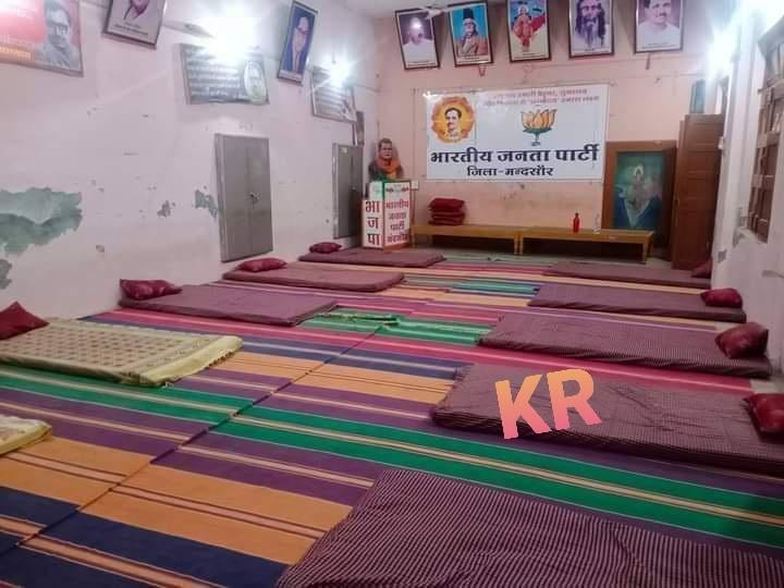 #मंदसौर भाजपा कार्यालय में कोरोना मरीजों के साथ आने वालो को ठहरने की व्यवस्था... वाकई में यही राजनीति का मूल सिद्धांत था...