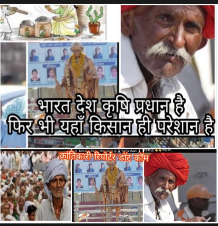किसान भाइयों, आंदोलन वही सफल होते है... जो अहिंसक होते है...!