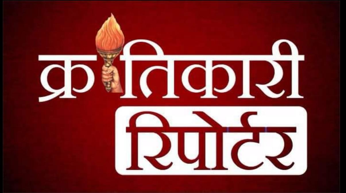 #मंदसौर संसदीय क्षेत्र से कांग्रेस के टिकिट भी तय हुए... #पाटीदार, डंग, काला, जोक्सचन्द, गुर्जर, नाहटा, पटेल और सिंह के नाम तय हुए...!*