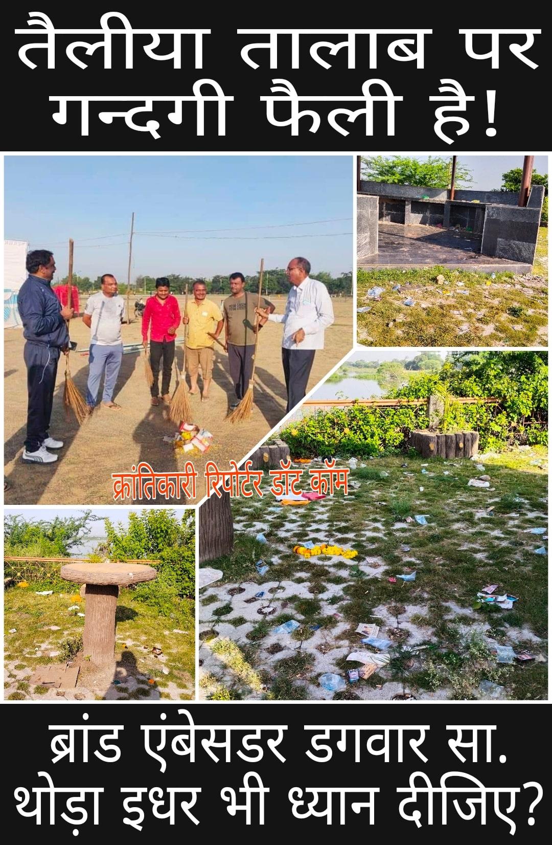 #एक ही दिन में नपा के ब्रांड एंबेसडर डगवार ने अपना काम शुरू कर दिया... सम्भाली शहर की सफाई व्यवस्था...।