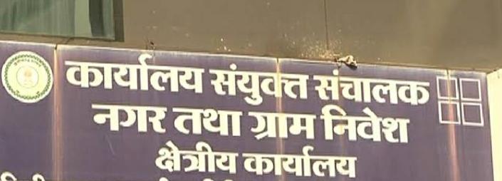 #TNC के भ्रष्ट सयुक्त संचालक मोहनलाल वर्मा के खिलाफ लोकायुक्त में मामला दर्ज हुआ... इसके बाद इनको अब यहाँ से कोई हटाएगा क्या...।